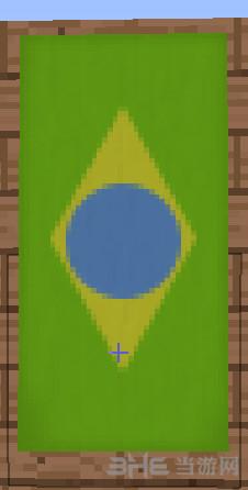 我的世界怎样做出巴西旗帜 巴西旗帜制作方法介绍