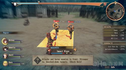 苍蓝革命之女武神游戏截图4