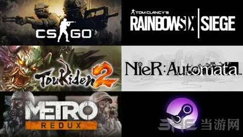Steam销售榜3
