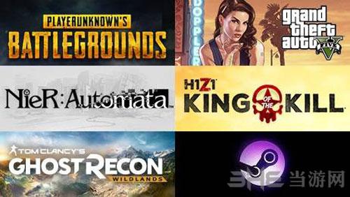 Steam销售榜2