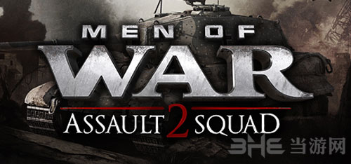战争之人截图1
