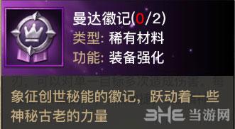 betway必威官网注册 4