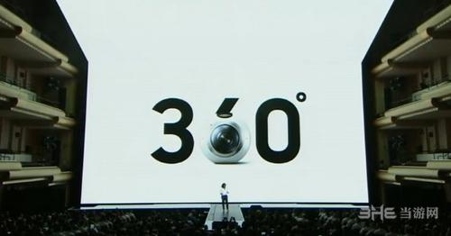 三星S8图片4