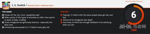 12Switch媒体评分2