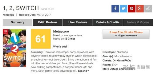 12Switch媒体评分3