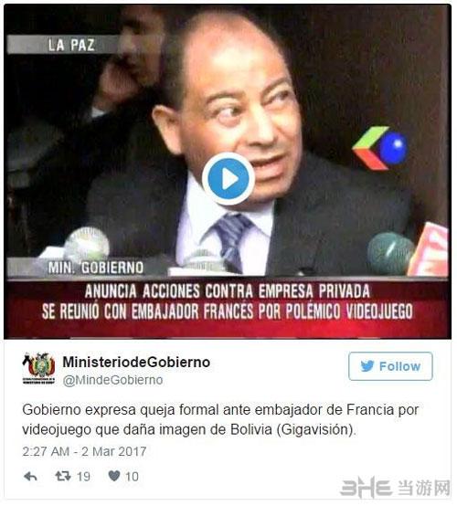 玻利维亚接受媒体采访的截图1