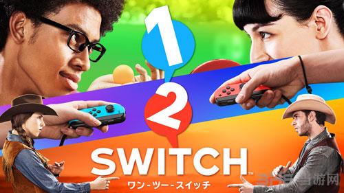 1-2 Switch海报2