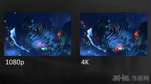 质量效应1080P与4K画质对比截图4