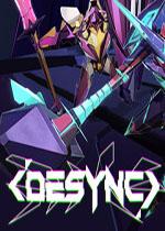 延迟(DESYNC)PC破解版v1.337