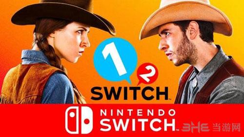 switch游戏截图1