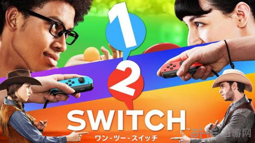 switch游戏截图2