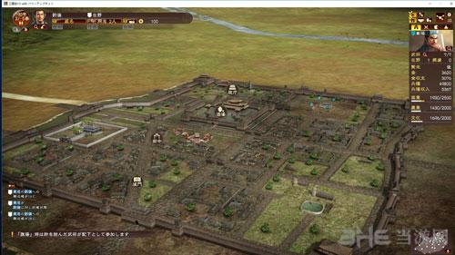 三国志游戏截图3