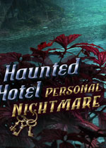 幽魂旅馆14:私人梦魇(Haunted Hotel 14- Personal Nightmare)汉化中文典藏版