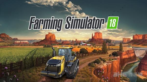 模拟农场18截图1
