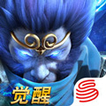 乱斗西游2安卓版v1.0.93