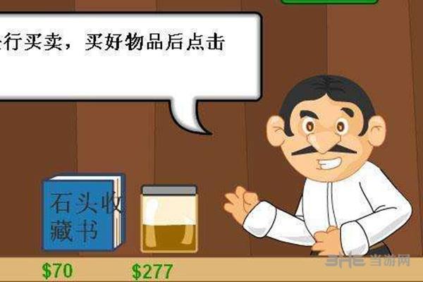 黄金矿工中文版