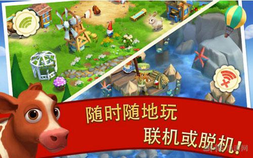开心农场2:乡村度假无限钥匙版
