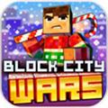 像素城市战争无限金币版(Block City Wars)安卓版v3.6.6