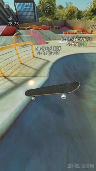 真实滑板截图2