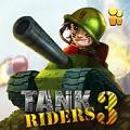 坦克骑士3破解版安卓版V1.0