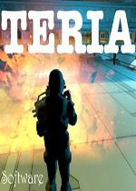 Teria第一章硬盘版
