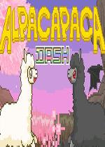 羊驼帕卡冲刺(Alpacapaca Dash)硬盘版