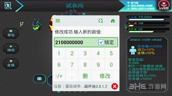 葫芦侠修改器天天飞车_葫芦侠修改器下载最新版本 葫芦侠安卓版v3.5.1.58.1