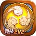 像三国安卓版V1.8.3