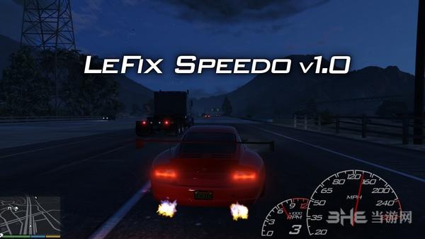 侠盗猎车手5汽车速度表MOD截图2