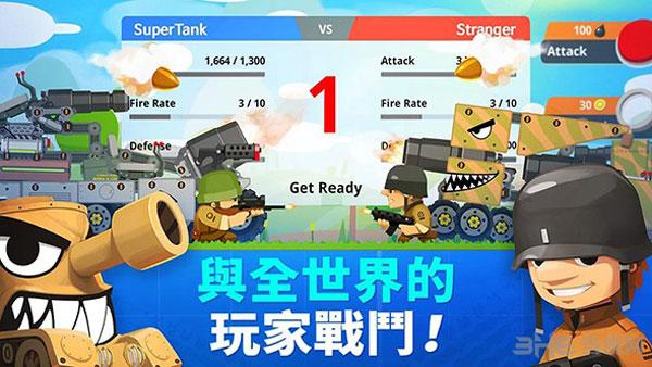 超级战车大作战