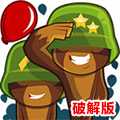猴子塔防5破解版安卓版V2.17.2