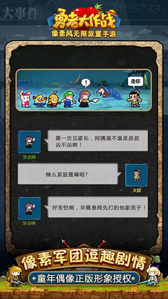 皇冠官网入口 4