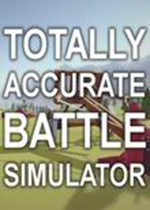 全面僵尸感染(Totally Accurate Battle Zombielator)破解版