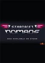 星际漂流游牧(Stardrift Nomads)PC硬盘版