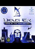 杀出重围:修订版(Deus Ex: Revision)破解版