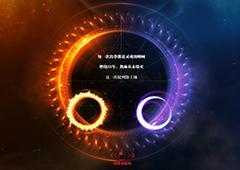 腾讯游戏重磅新作即将亮相 概念站揭开宿命の起始