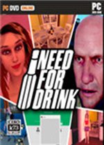 饮酒需求(Need For Drink)破解版