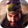 决战三国手游安卓版V1.6.5