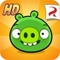捣蛋猪hd内购破解版(Bad Piggies HD)安卓版v2.3.