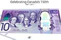 在加拿大官网输入KONAMI游戏秘籍 可触发新纸币宣传彩蛋