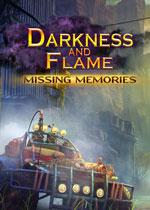 暗�c火2:�G失的���(Darkness and Flame 2- Missing Memories)�y�版