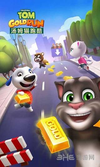 安卓手机游戏汤姆猫_汤姆猫跑酷下载安装手机版免费下载|汤姆猫跑酷安卓官方免费版 ...