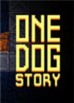 一只狗的故事(One Dog Story)中文版