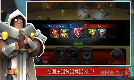 战斗手牌中文破解版截图1