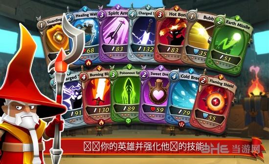 战斗手牌中文破解版截图2