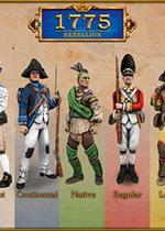 1775叛乱(1775Rebellion)英文版