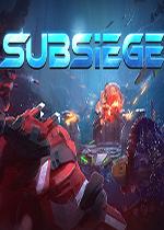 潜攻(Subsiege)破解版
