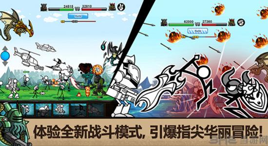 卡通战争3截图3