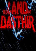 Dasthir之地