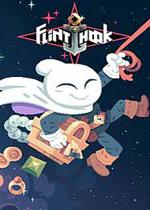 弗林霍克(Flinthook)中文硬盘版v1.0